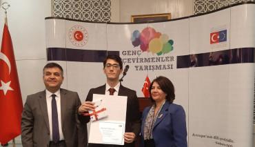 """AB Başkanlığı """"Genç Çevirmenler Yarışması""""nda Üçüncülük Ödülü"""